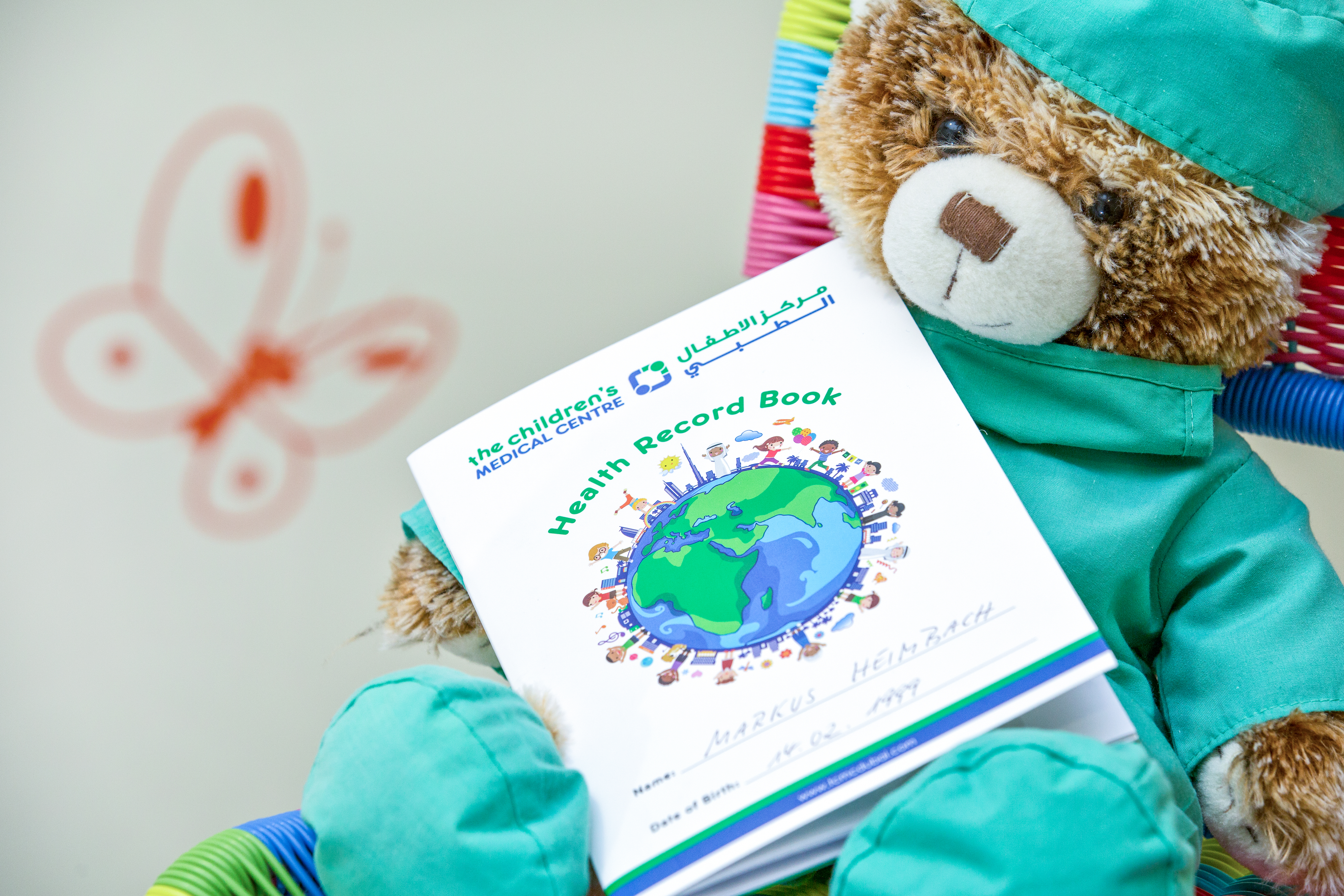 Pediatric Ophthalmology - TCMC The Children's Medical Centre